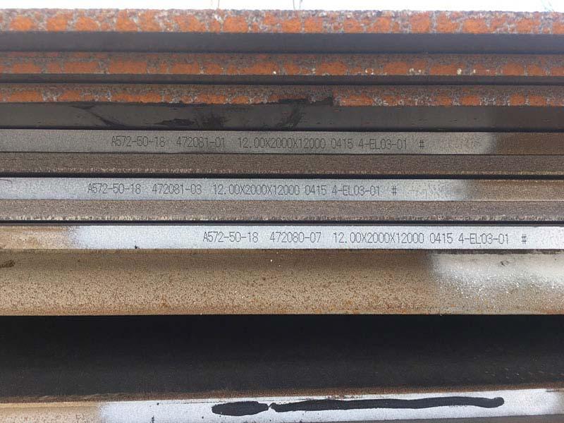 thép tấm dùng cho lĩnh vực đóng tàu
