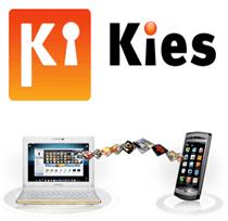 تحميل برنامج Samsung Kies للتحكم و ادارة هواتف سامسونج