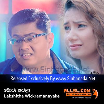 Boru Karala - Lakshitha Wickramanayake - Sinhanada.Net