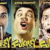 FUKREY RETURNS (2017) Watch Download Online Free HD 720p Stream Online