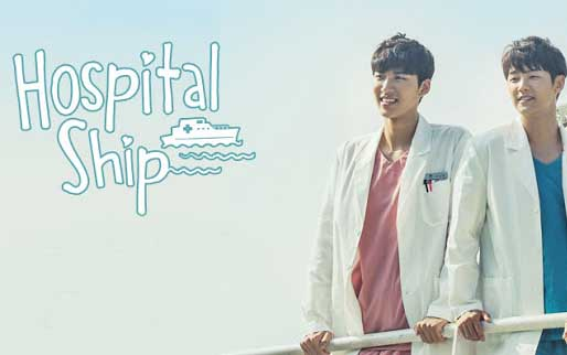 Sinopsis Hospital Ship Episode 1-40 (Lengkap)