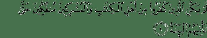 Surat Al-Bayyinah Ayat 1