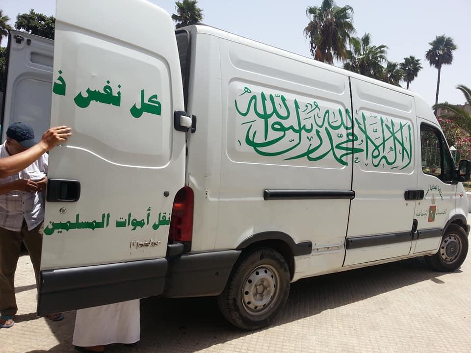 الحاج محمد المهايا الساكن بحي عين الشيخ أولاد برحيل في ذمة الله.