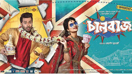 Hollywood movies 2018 in tamil download hd | tamilrockers