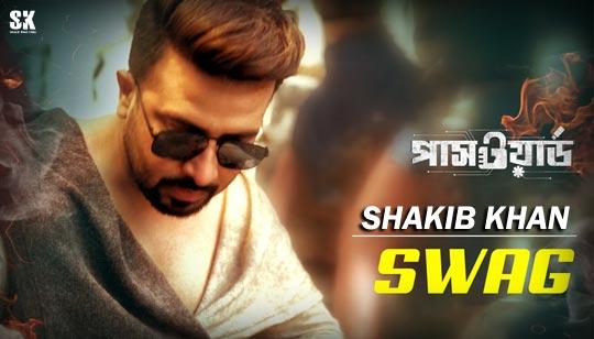 Swag Lyrics – Imran Mahmudul   Password (2019)