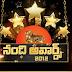 Nandi Awards 2012 Winners List