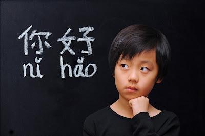 Bahasa Cina