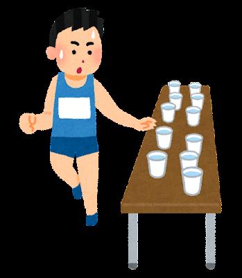 マラソンの給水所のイラスト