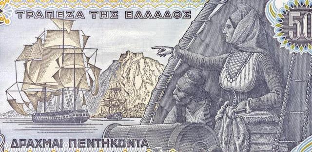 13 Μαρτίου 1821: Η Μπουμπουλίνα υψώνει την σημαία της Επανάστασης στις Σπέτσες