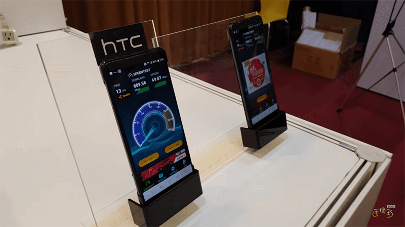 HTC U12 showcased at Taiwan 5G Industry Alliance meeting?
