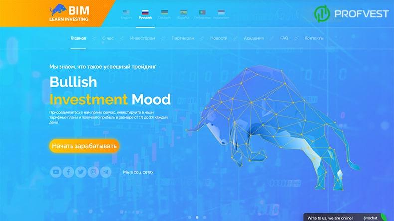 Bullish Investment Mood обзор и отзывы HYIP-проекта