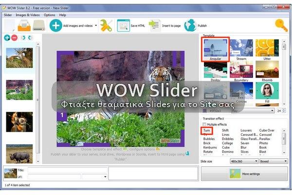WOW Slider 8.8 - Δημιουργήστε slideshow για το Site σας