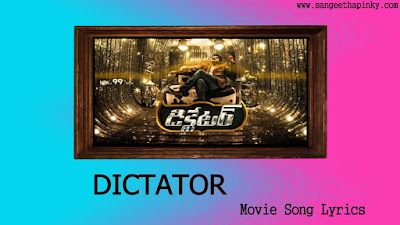 dictator-telugu-movie-songs-lyrics