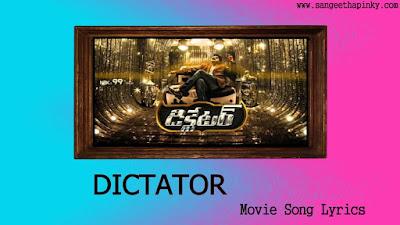 dictator-telugu-movie-songs-lyrics