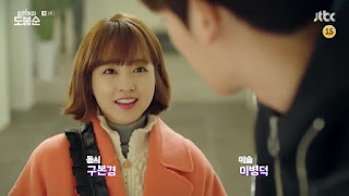 Sinopsis Strong Woman Do Bong Soon Episode 6 - 1