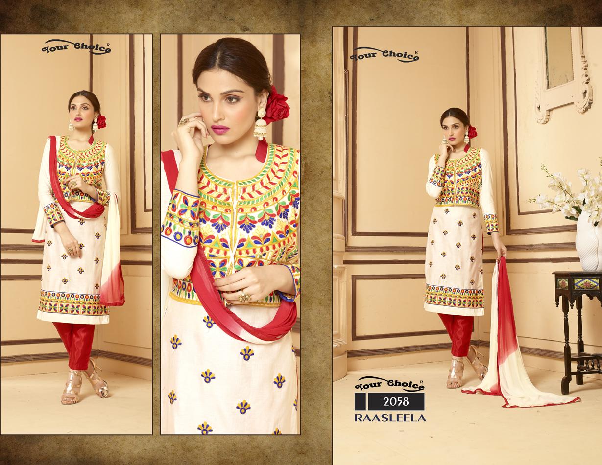 RaasLeela – Designer Salwar Suit With Embroidered Choli Jacket Attached