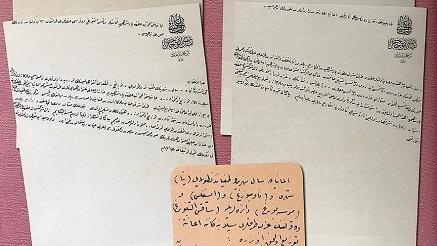 بالوثائق التاريخية تركيا قدمت مساعدات مالية لألمانيا