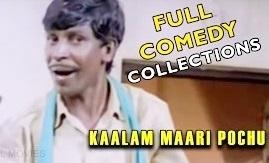 Vadivelu Comedy | Kaalam Maari Pochu Full Comedy Collections | Tamil Super Comedy