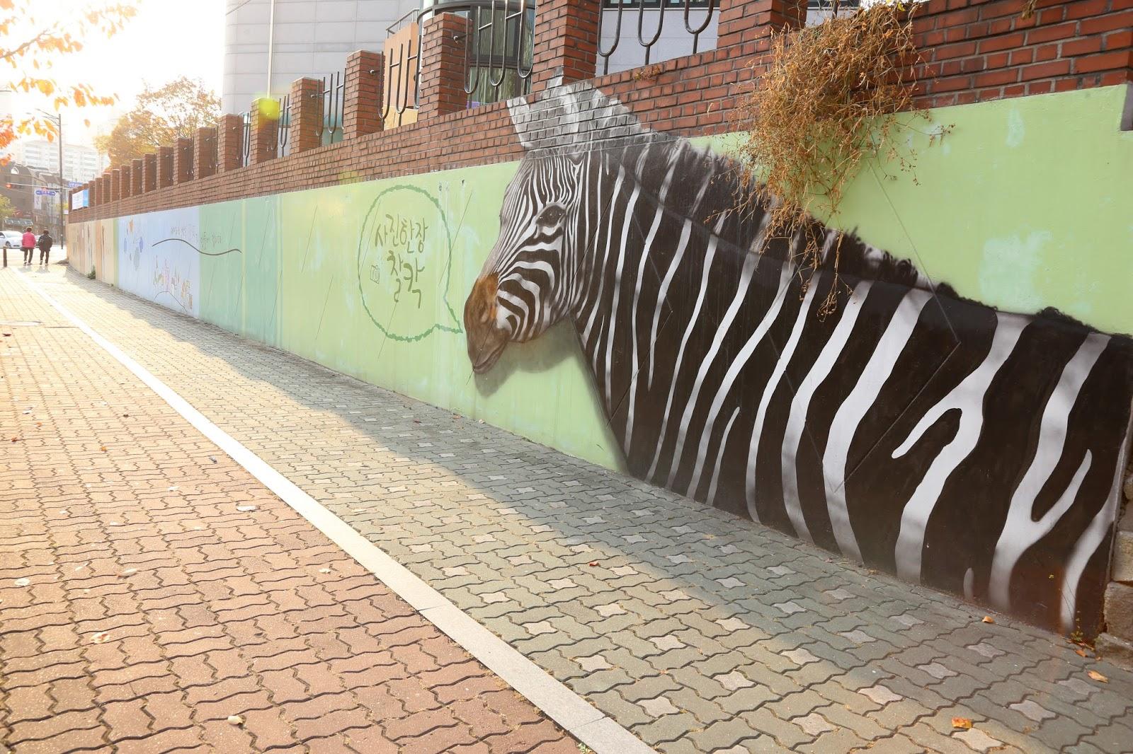 디자인군포 군포벽화 군포시 공공디자인: 군포소방서벽화, 청사 ...