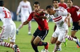 مشاهدة مباراة الزمالك وحرس الحدود بث مباشر اليوم الإثنين 5-11-2018 Zamalek vs Haras El Hodood Live