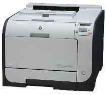 Impressora HP Color LaserJet 2025
