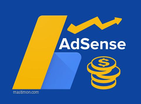 193 Keyword Termahal untuk Nice Blog Google Adsense terbaru 2018