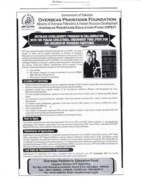 PEEF OPEF SCHOLARSHIP FOR OVERSEAS PAKISTANIS 2017