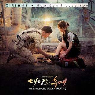 lirik lagu korea how can i love you