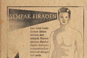Iklan Jadul 23