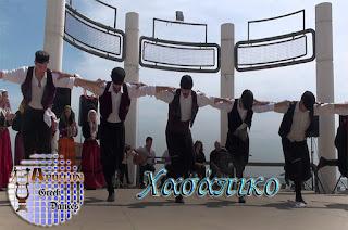 http://apollondancestudio.blogspot.gr/p/xasapikos-istoria-xaraktiristika.html