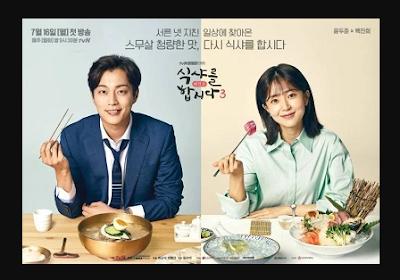 Drama Korea Let's Eat 3