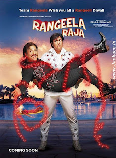 Rangeela Raja First Look Poster 3