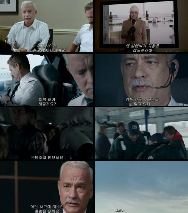 Sully 2016 English 720p HC HDRip