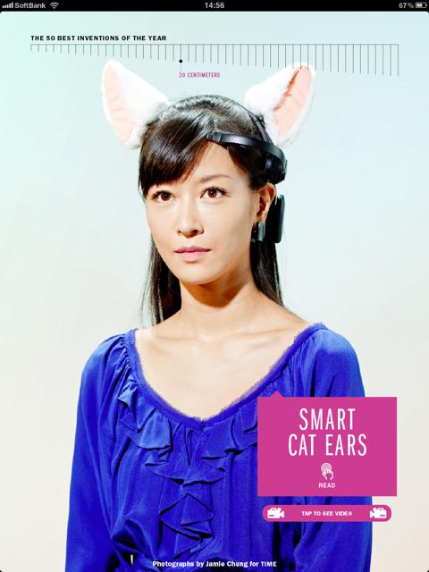 necomimi neuro-urechi pisica japoneza