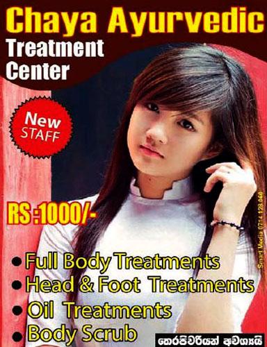 Chaya Ayurvedic Treatment Center