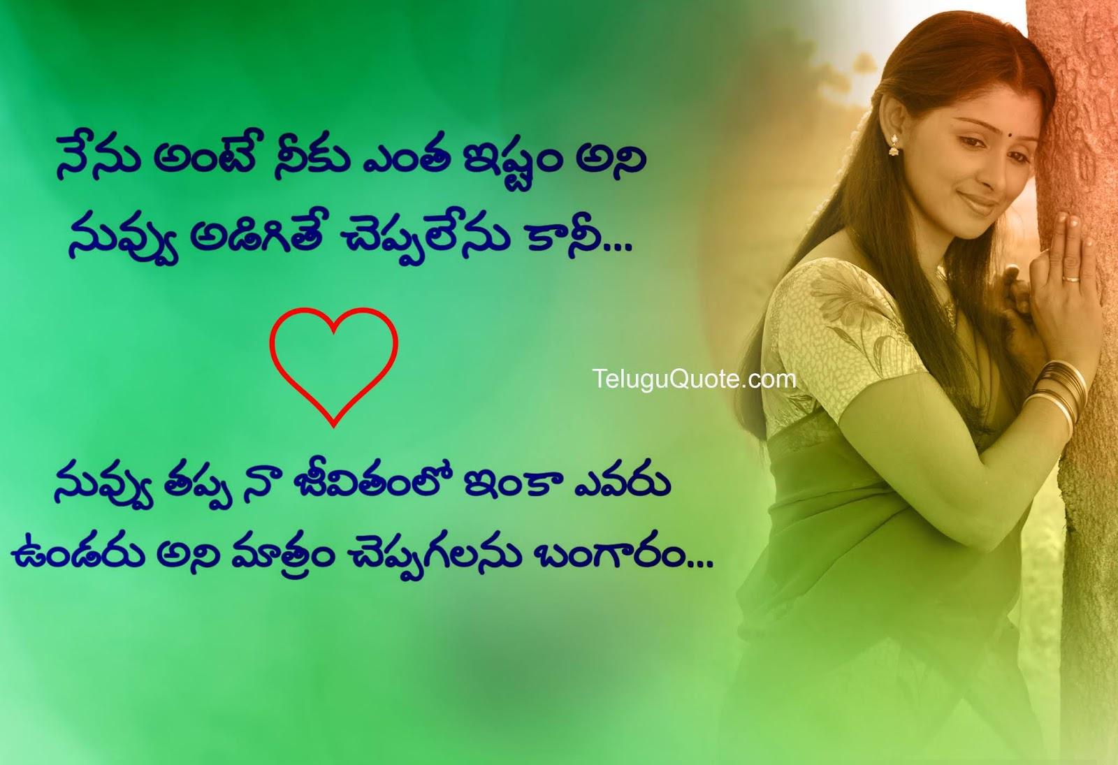 Love photos hd