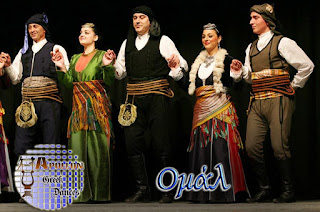 http://apollondancestudio.blogspot.gr/p/omal-istoria-xaraktiristika.html