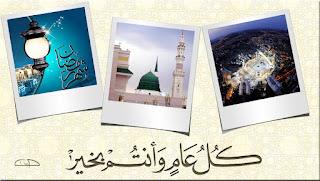 Ramadan-photos-Best-2020