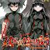 Salidas mangas: Tercera semana de junio ¡Nuevo manga!