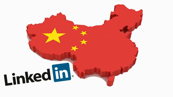 تقارير: هكذا تستعمل الصين لنكد إن للتجسس!