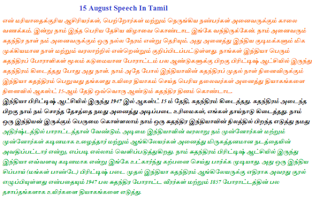 tamil essays about friendship With just about 200,000 malayalis in usa how many will write malayalam essays.