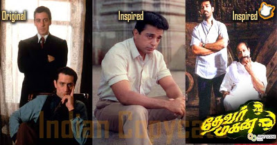 Indian Copycats: Tamil Movies Copied/Inspired