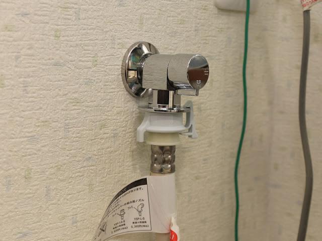 LIXIL INAX LF-WJ50KQ 緊急止水弁付洗濯機用単水栓 シリコングリス