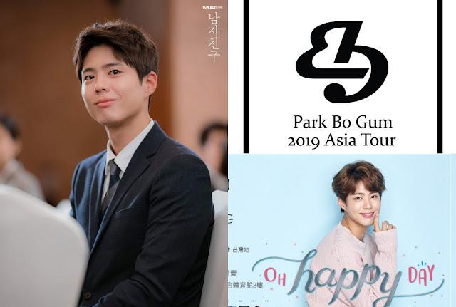 《男朋友》要來台灣了!睽違兩年朴寶劍2019年4月再次來台見粉絲