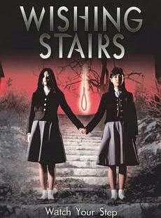 Whispering Corridors 3 Wishing Stairs (2003) Download Sub Indo