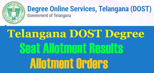 Dost degree seat allotment 2018, dost seat allotment 2018,Dost 2nd phase seat allotment 2018, dost degree seat allotment, ts degree online admissions seat allotment order details 2018, dost degree results 2018, telangana dost degree seat allotment 2019 through dost official website