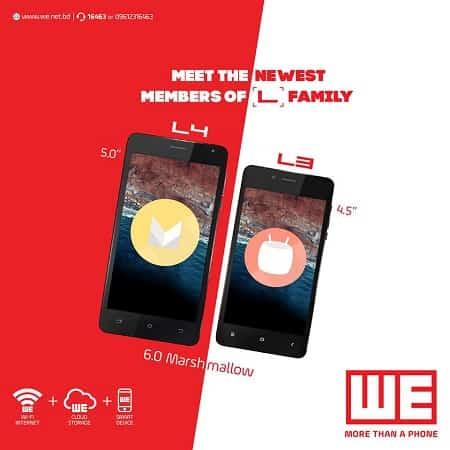 Aamra WE L3 Smartphone