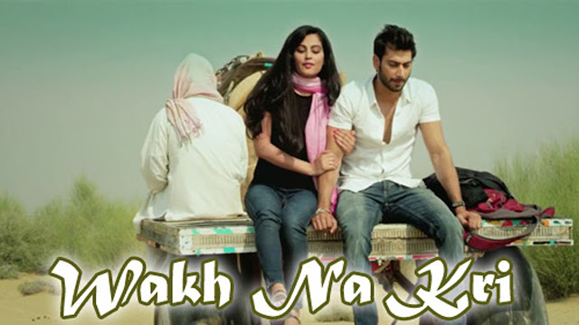 Wakh Na Kri Lyrics Sehaj Bajwa | Sawagan Records