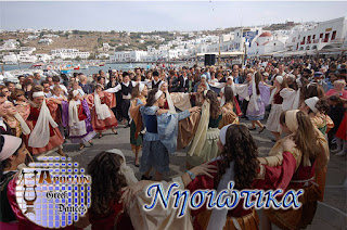 http://apollondancestudio.blogspot.gr/p/nhsiwtika-istoria-xaraktiristika.html