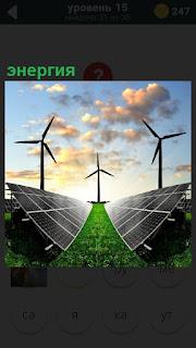 Яркое солнце и солнечные батареи, которые собирают энергию